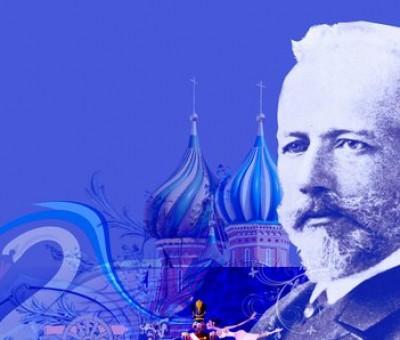 15º Concurso Tchaikovsky recebe inscrições até março